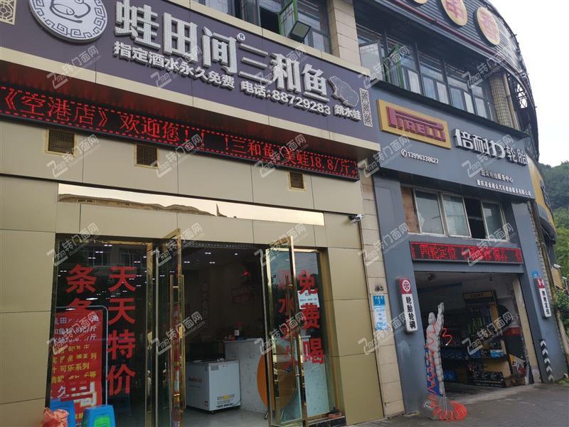 Z渝北空港280平三和鱼酒楼餐饮火锅门面转让