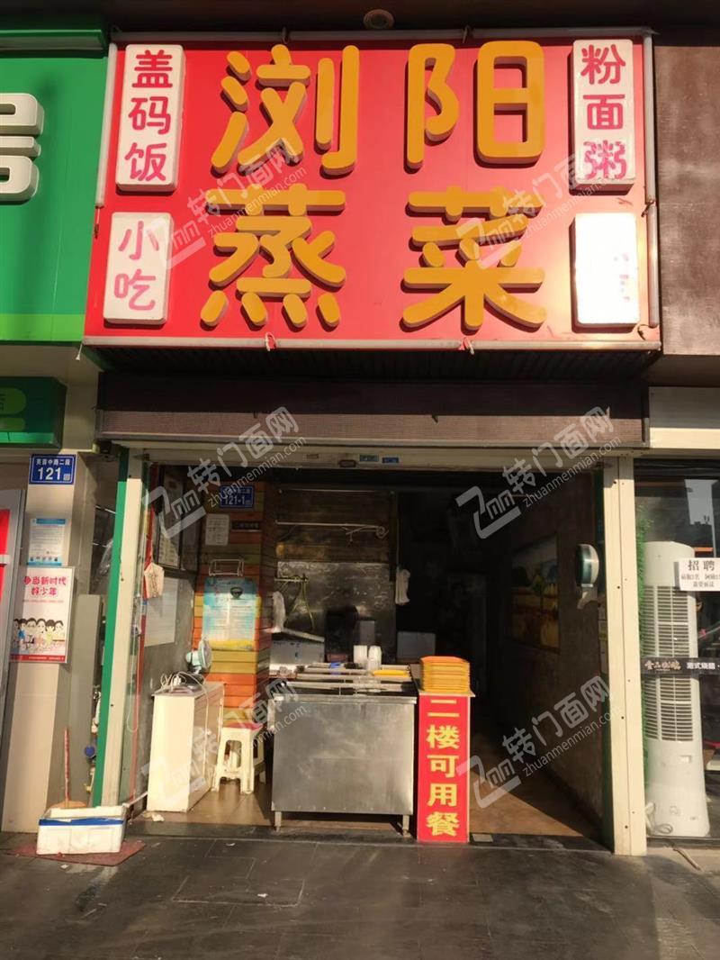 急转人民中路120㎡临街餐饮旺铺