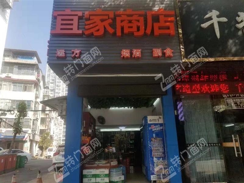 福寿路临街便利店旺铺低价转让