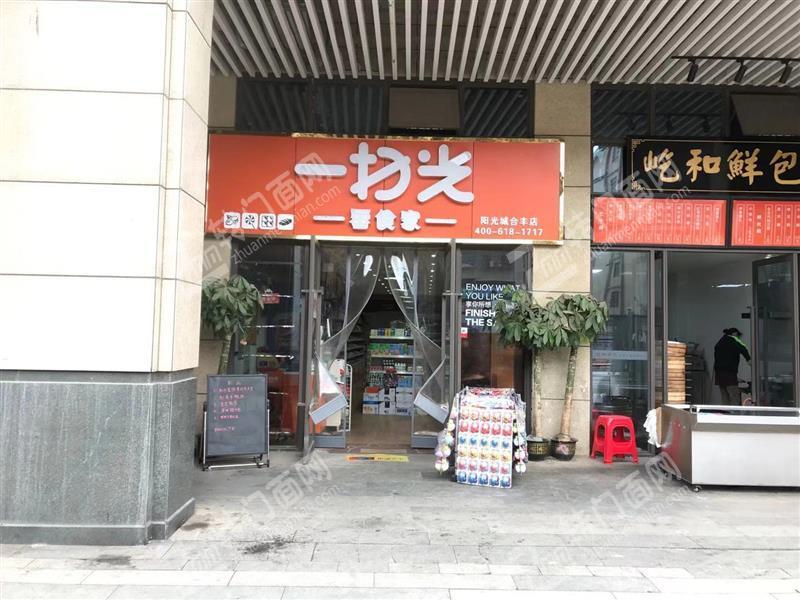 急转雨花区阳光城尚东湾90㎡临街超市旺铺