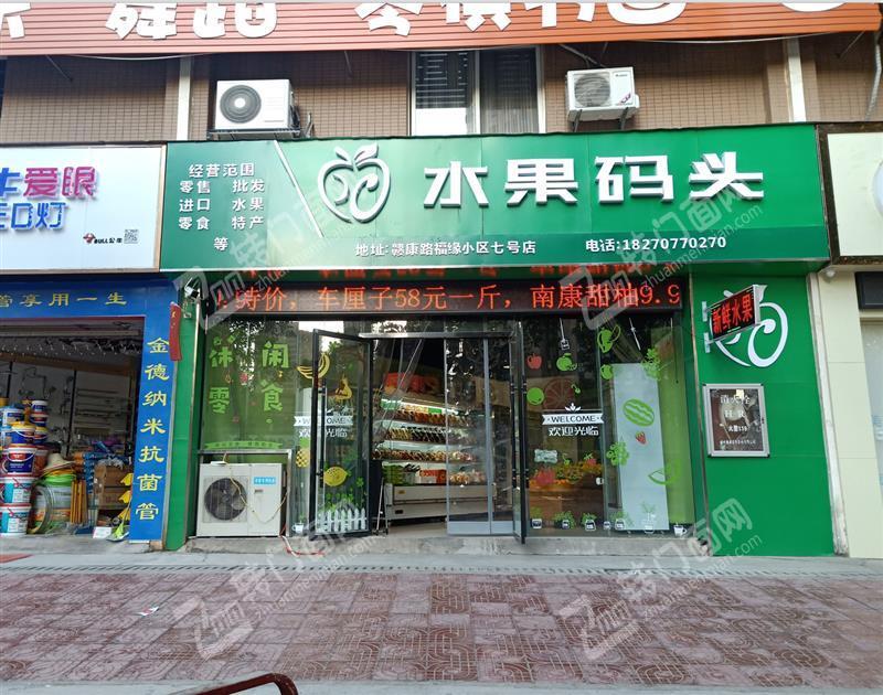 赣州中心城区水果店急转,有高档小区,滨江二小和赣州中学