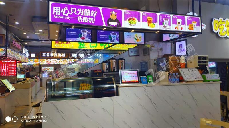中联商城美食广场人流密集酸奶店旺铺转让