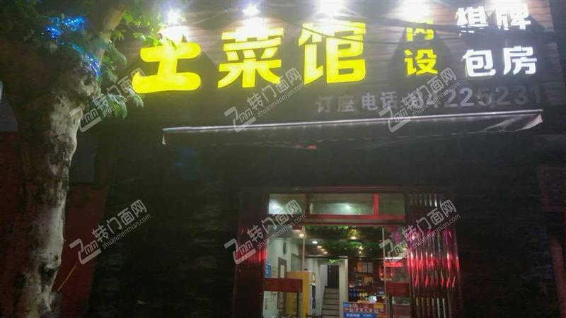 N汉阳马鹦路地铁旁临街餐饮旺铺优转