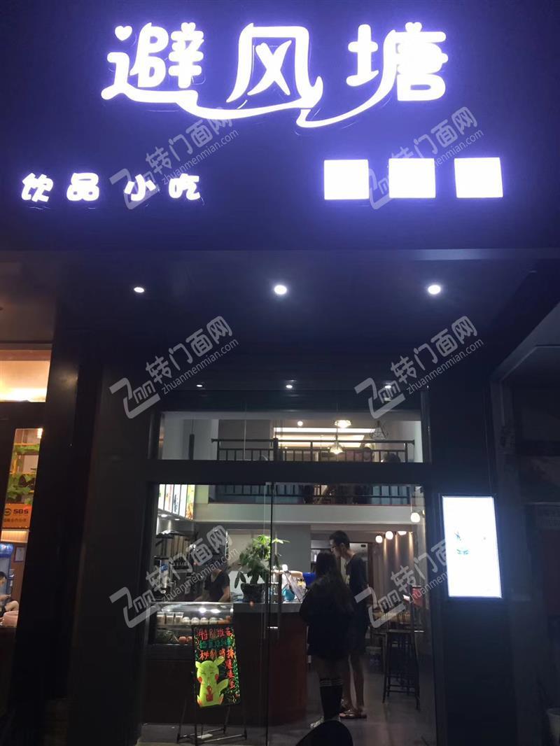 赣南师范学院旁奶茶店转让(红旗店)
