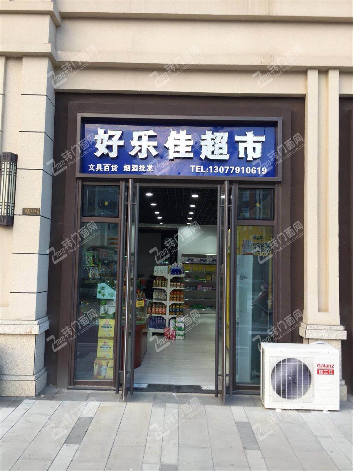 南昌县万科花园超市诚心转让