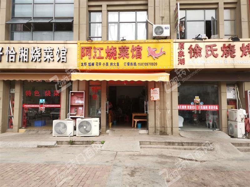 南昌县区 -莲塘 125平餐馆转让