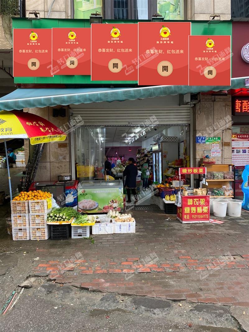急转、成熟小区出入口必经之地88㎡超市旺铺(日营业1.2W+)