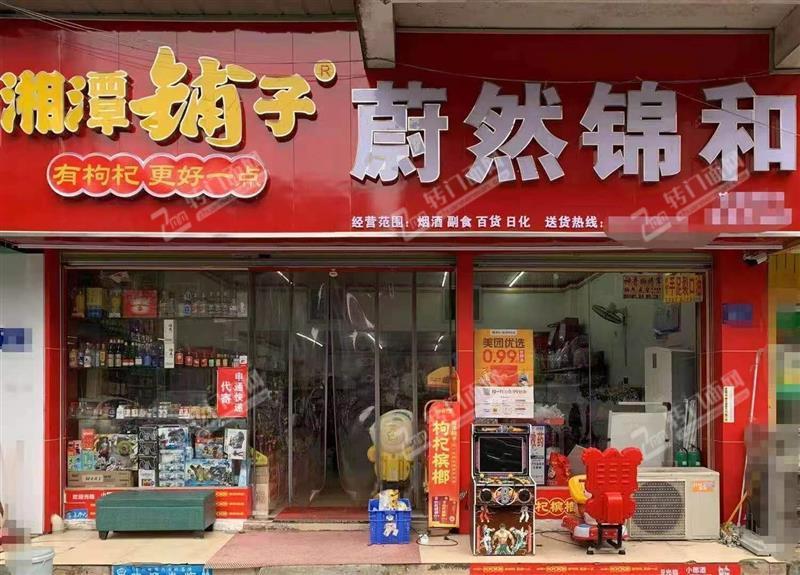 年前捡漏、成熟小区出入口130㎡日营5K+临街超市