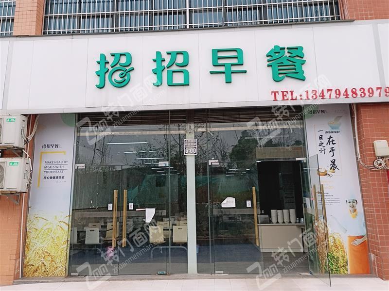 蓉江新区金色春城东区精装修早餐店急转