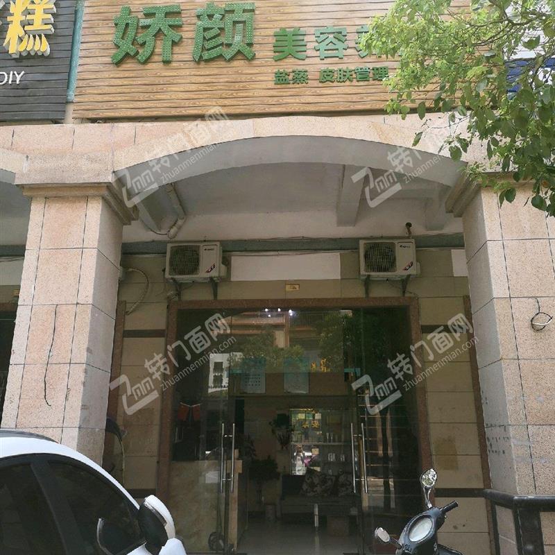 杨坑锦绣新天地步行街经营中美容院急转