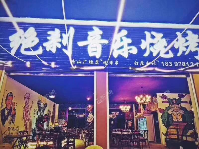 青山湖区塘山广场夜宵店转让