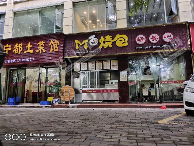 蓝波湾小区门口早餐店  餐饮,夜宵店转让(行业不限)