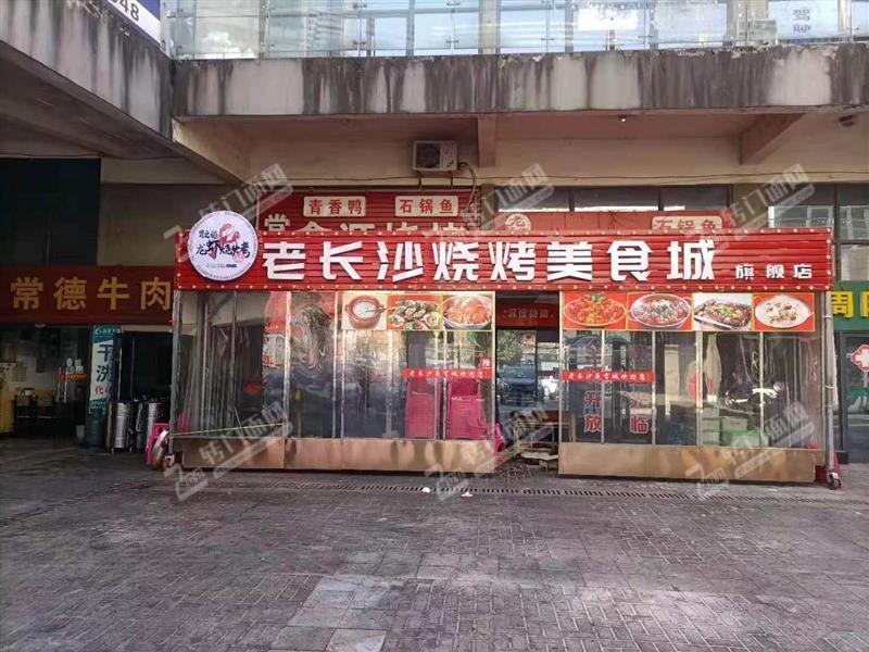 急转芙蓉南路110㎡六年餐饮老店