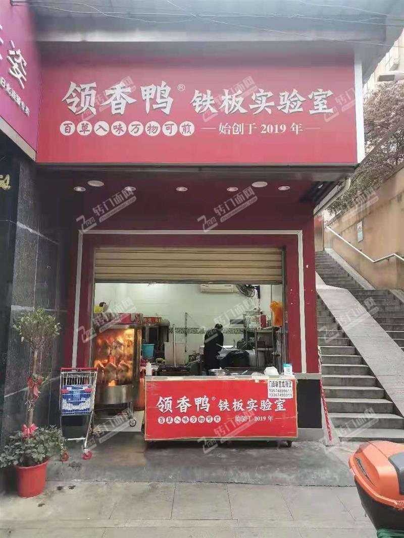 急转农贸市场25平卤味小吃店《可空转》