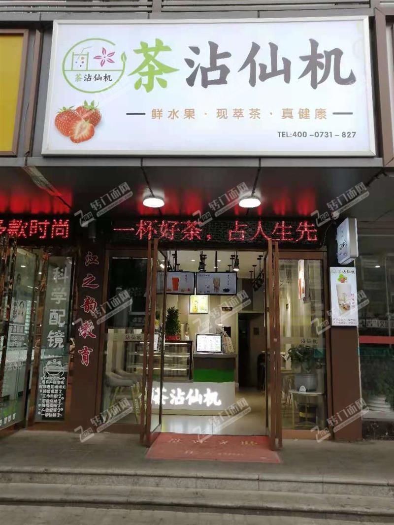 急转!十字路口26平奶茶小吃临街旺铺