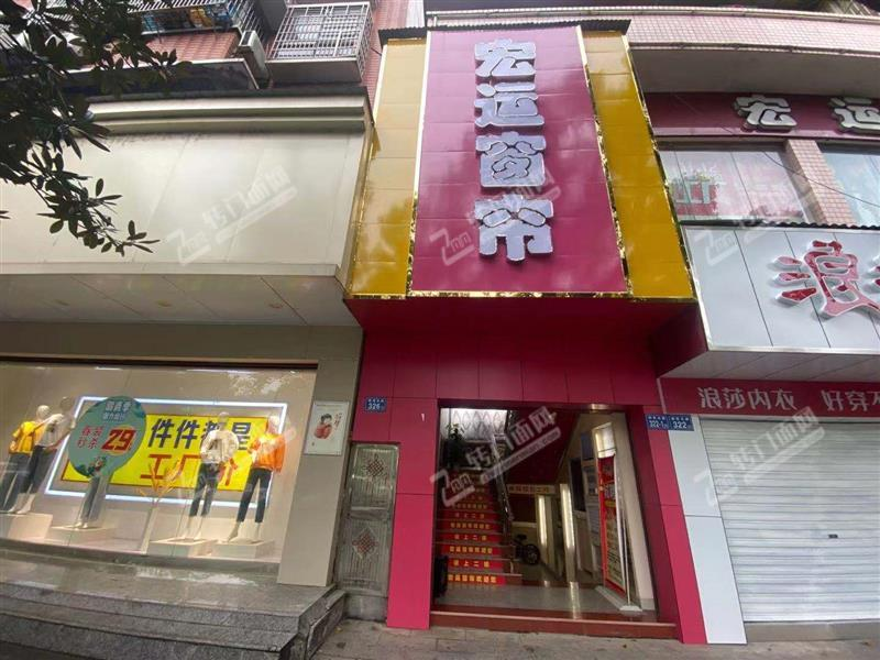 房东直租望城人民医院旁519平临街旺铺(可出售)