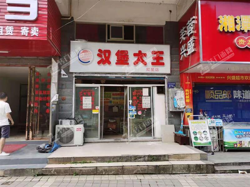 低价急转红星临街28平米餐饮小吃旺铺(可空转)