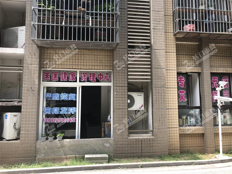 急转90㎡临街6年养生馆